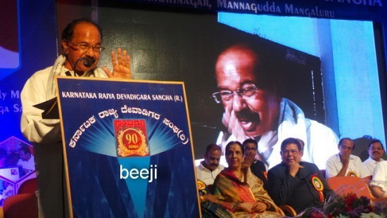 (VIDEO) Shri Dr. M Veerappa Moily - A peep in to to life & achievements