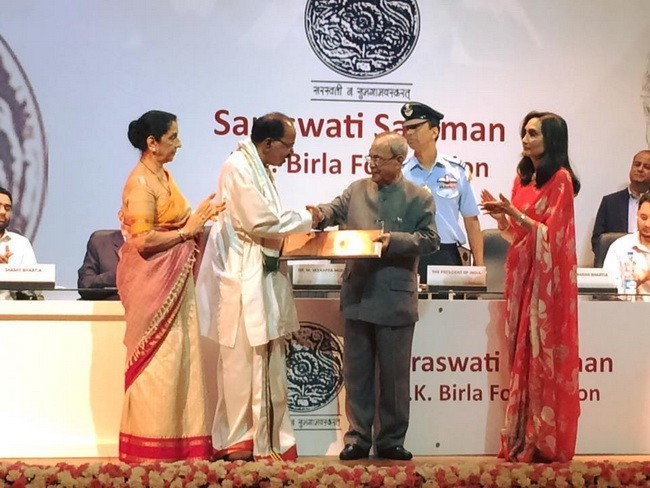 President of India bestows Saraswati Samman Award to Dr.Veerappa Moily