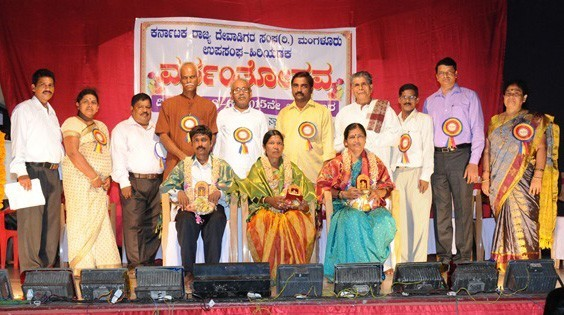 Hiriadka Sangha Celebrated Vardyantyutsava 2015