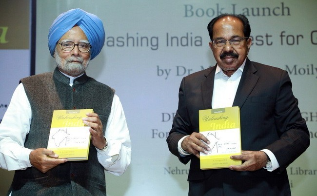 Need to build capacity to meet the challenges of terrorism: Dr.Veerappa Moily
