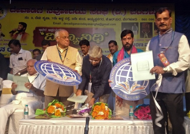 VISION:  DEVADIGA GLOBAL EDUCATION FOUNDATION - By CMA  Hari T Devadiga