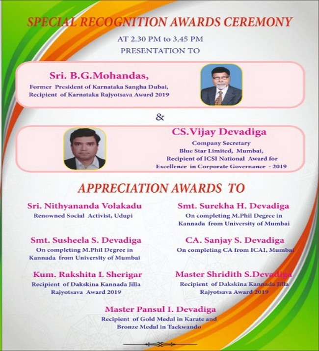 Mumbai Sangha to felicitate Achievers 2019 on Republic Day